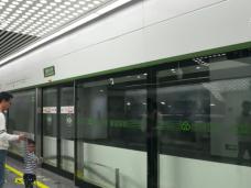 """《新闻启示录》福州:迈入""""双地铁""""时代"""