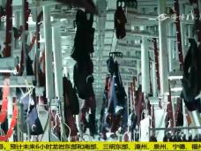 """《新闻启示录》新时代的""""晋江经验"""""""