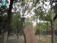 《纪录时间》人民战争之歌(下)