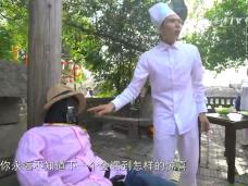 《新视觉》乌镇戏剧节嘉年华