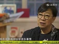 《新视觉》曹启泰 一不小心进了艺术圈