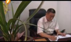 《客家人》深厚的家乡情结 北京客联会
