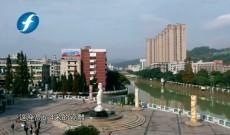 中国梦·福建故事—窑火传千年