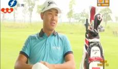 吴阿顺:当今排名最高的中国男子高尔夫球手