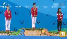 《奥运早报》第20金!任茜摘女子10米跳台金牌