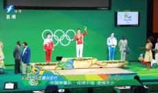 《今晚看奥运》中国举重队:成绩不错 遗憾不少