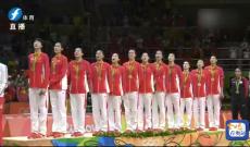 《今晚看奥运》中国女排时隔12年奥运再登顶