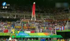 《奥运早报》林超攀收获福建军团里约首枚奖牌