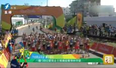 《奥运早报》20公里竞走王镇摘金蔡泽夺银