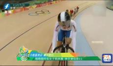 《今晚看奥运》中国军团上半程喜忧参半