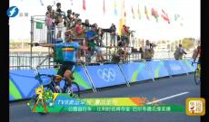 《奥运早报》10米气步枪 杜丽易思玲获银牌