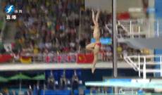 《奥运早报》第16金!跳水男子三米板曹缘完美摘金