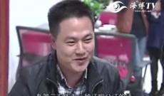 福建首家民间借贷登记公司在晋江营业