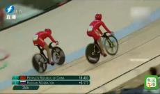 《奥运午报》言金杰、钟天使夺自行车首金