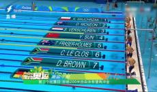 《奥运午报》孙杨200米自由泳有望再冲金