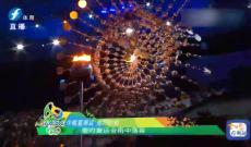 《今晚看奥运》里约奥运会雨中落幕