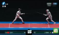 《奥运午报》女子重剑个人赛 孙一文摘铜