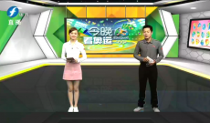 《今晚看奥运》奥运第三比赛日 中国2枚金牌进账