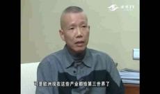 蔡国强:给世界一个造访泉州的理由