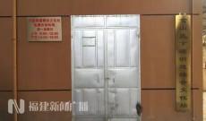 福州街道综合文化站欺上瞒下建而不开