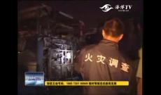 厦门BRT公交车今天傍晚突发大火