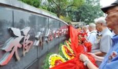 两岸抗日老兵纪念墙今天在福州落成