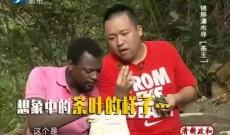 """《方言欢语》 古廊桥""""斗茶"""""""