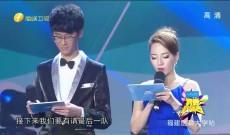 《青春最强音》福建医科大学站