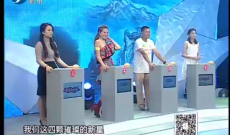 方言文化大赛第十四场