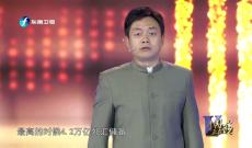 """《中国正在说》""""一带一路""""的中国智慧"""