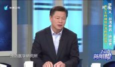 台湾新闻脸