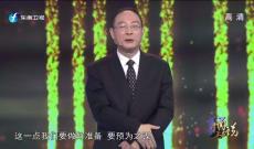 《中国正在说》中美新型大国关系的机遇与挑战