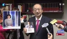 《台湾新闻脸》2月27日