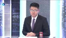 《台湾新闻脸》2月20日