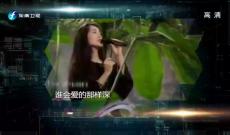 《台湾新闻脸》3月13日