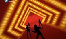 2017全省女职工广场舞比赛颁奖典礼