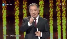 """《中国正在说》中央一号文件和""""三农""""问题"""