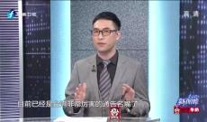 《台湾新闻脸》4月17日