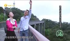《遇见福州》金鸡山公园之旅