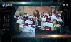 《台湾新闻脸》4月24日