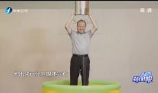 《台湾新闻脸》5月8日