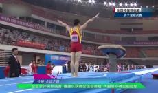 全运会体操预选赛 福建队获得全运会资格林超攀夺得全能冠军