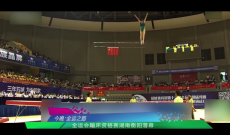 全运会蹦床资格赛湖南衡阳落幕