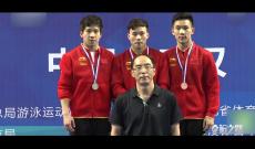 全国跳水冠军赛 男子3米板谢思埸夺魁