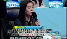 《清新福建 气象主播》月赛0630