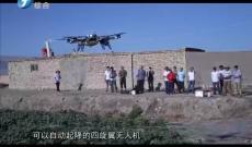 《中国梦·福建故事》换个角度看世界
