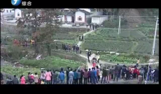 《中国梦·福建故事》生祭