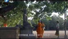 《中国梦·福建故事》锡兰公主
