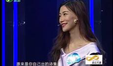 《清新福建 气象主播》周赛0609
