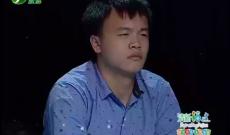 《清新福建 气象主播》周赛0616